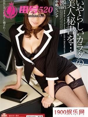 小嶋Jn6;ュンナ(嶋ユリア)最新个人资料作品封面番号