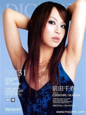 前田千春最新个人资料作品封面番号