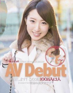 Ami作品封面番号大全