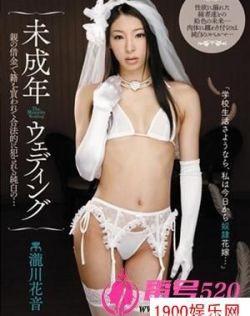 泷川花音(瀧川花音)最新资料作品封面番号