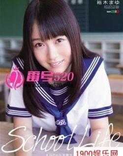 裕木麻友(裕木まゆ)最新个人资料作品封面番号