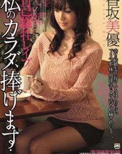 香坂美优(朝比奈茉里菜)最新个人资料作品封面番号