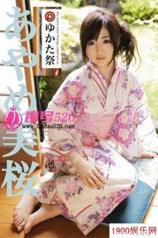 菖蒲美樱(あやめ美桜)最新资料作品封面番号