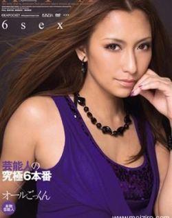 AYA(牧野田彩)最新个人资料作品封面番号