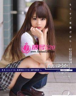 枫优香(楓ゆうか)最新资料作品封面番号