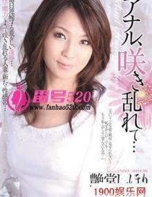 艳堂诗织(艶堂しほり)最新个人资料作品封面番号
