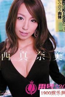 西真奈美(米倉夏弥)最新资料作品封面番号