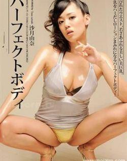 沙月由奈(水野紫苑)最新个人资料作品封面番号